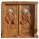 double wooden door model APK