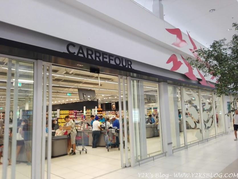 Il Carrefour di Papeete