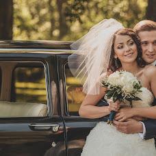Wedding photographer Dmitriy Grant (grant). Photo of 05.10.2018