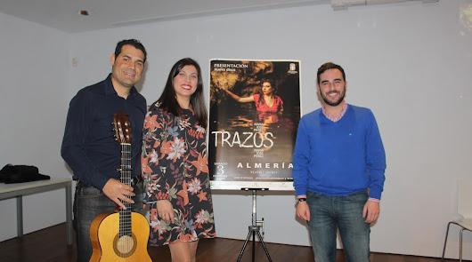 La cantaora María José Pérez presenta su segundo disco ;Trazos; en el Museo de la Guitarra