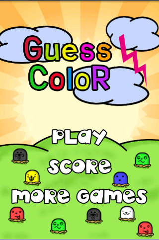 เกมทายตำแหน่งสี