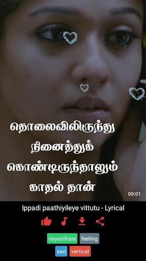 Download Tamil Status Videos For Whatsapp Status On Pc Mac