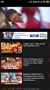 Bhojpuri Movies App Download For Android 3