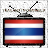 Thailand Free Live TV HD