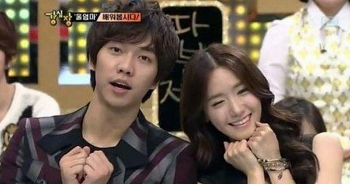 lee seung gi and yoona still dating