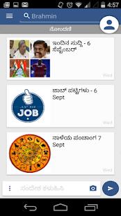 Kannada CommuTree - náhled
