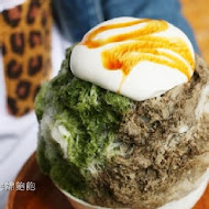 小亀有(小龜有) かき冰 kakigori 店