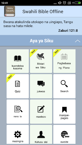 Swahili Bible Offline  screenshots 8