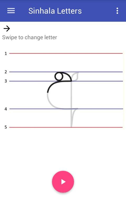 Android App For Letter Writing