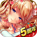 三国INFINITY(三国インフィニティ)【無料で遊べる】 icon