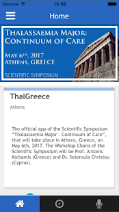ThalGreece- screenshot thumbnail
