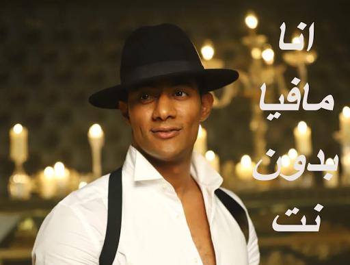 جميع اغاني وليد سعد دندنها