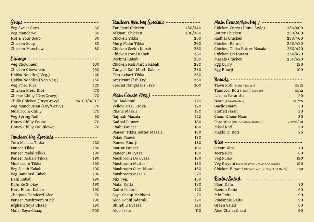 The Spice Grill menu 3