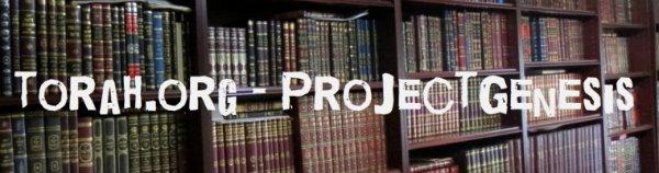 torah-org_ProjectGenesis_w600.jpg