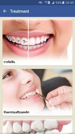玩免費遊戲APP|下載Dental Planet Clinic app不用錢|硬是要APP