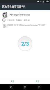 Advanced Protection ☞ AppLock Apk  Download For Android 4