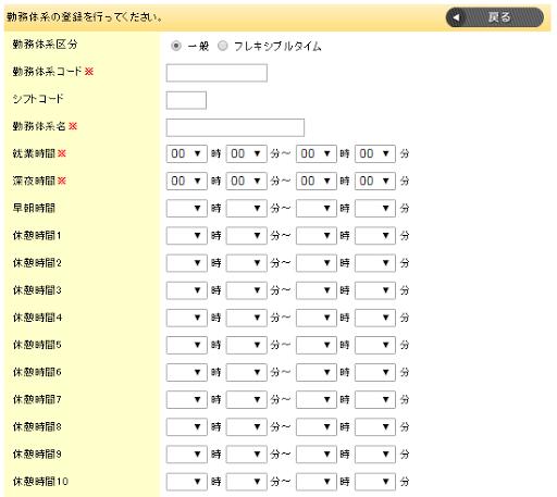 Corpusuff08u30b3u30fcu30d1u30b9uff09Webu52e4u6020u7ba1u7406u30b7u30b9u30c6u30e0 1.0.3 Windows u7528 1
