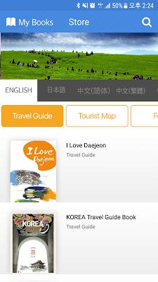 Korea Travel Books - screenshot