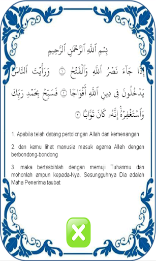 Learning Basic of Al-Qur'an 1.0.13 screenshots 8