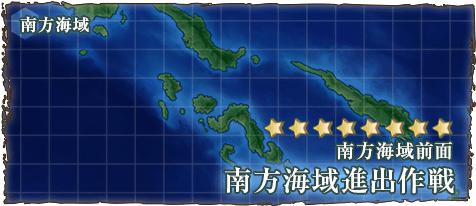海域画像5-1