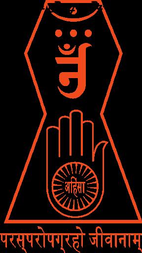 Jain Pooja Part 1