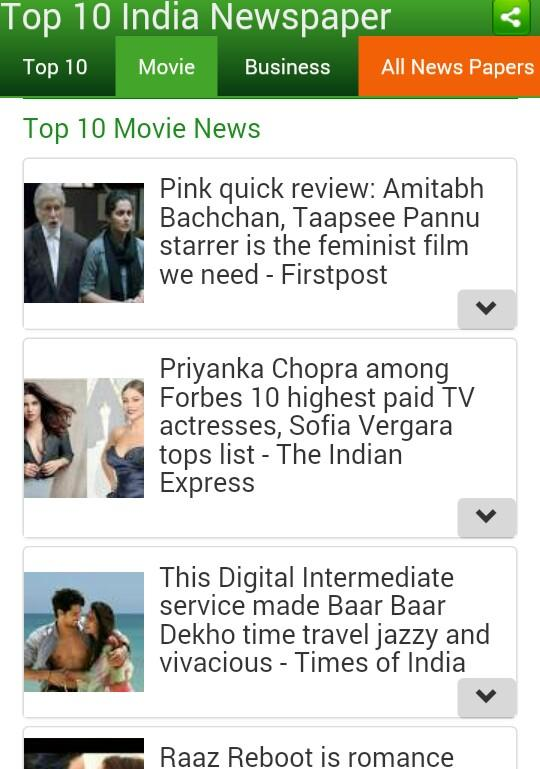 Top   India English News Paper   Android Apps on Google Play Google Play Top   India English News Paper  screenshot