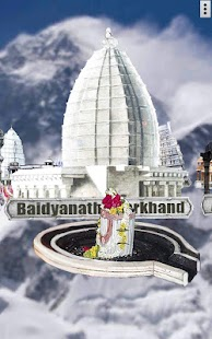4D Shiv 12 Jyotirlinga Darshan Live Wallpaper - náhled