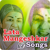 Lata Mangeshkar Hit Songs