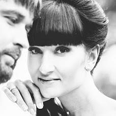 Wedding photographer Tatyana Belik (karamelkazp). Photo of 08.11.2017