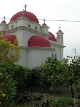Photo: Church of the Twelve Apostles