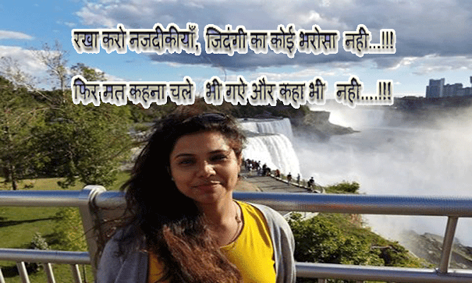 Funny Poetry on Photo frames - screenshot