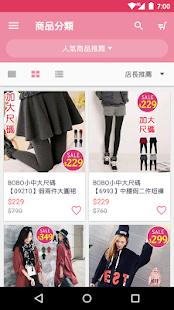 BOBO小中大尺碼:流行女裝店 - náhled