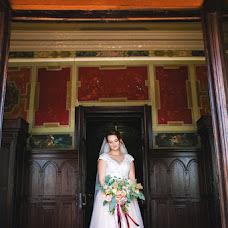 Wedding photographer Liliya Rubleva (RublevaL). Photo of 08.11.2017