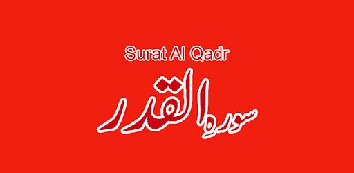Surah Al Qadr Apps On Google Play