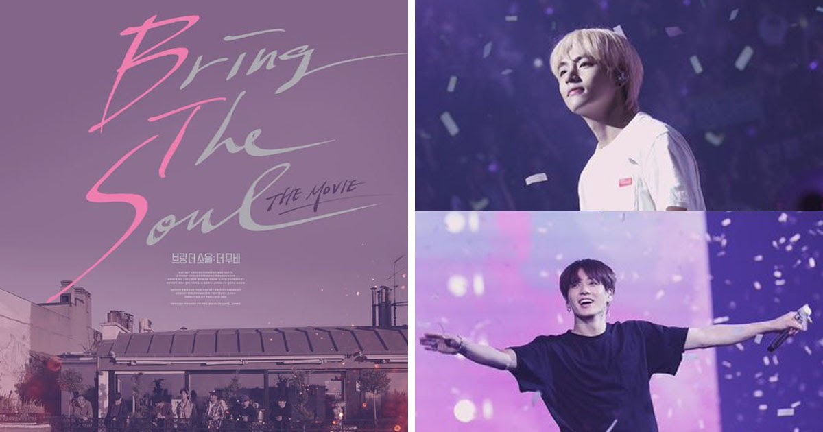 Bts Drops New Teaser Images For Bring The Soul The Movie