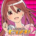 新!あげぱん探偵VOL2 icon