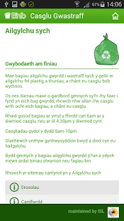 Binfo Cardiff screenshot