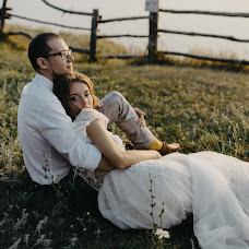 Wedding photographer Yuliya Rekhova (YuyuCinnamon). Photo of 10.10.2018