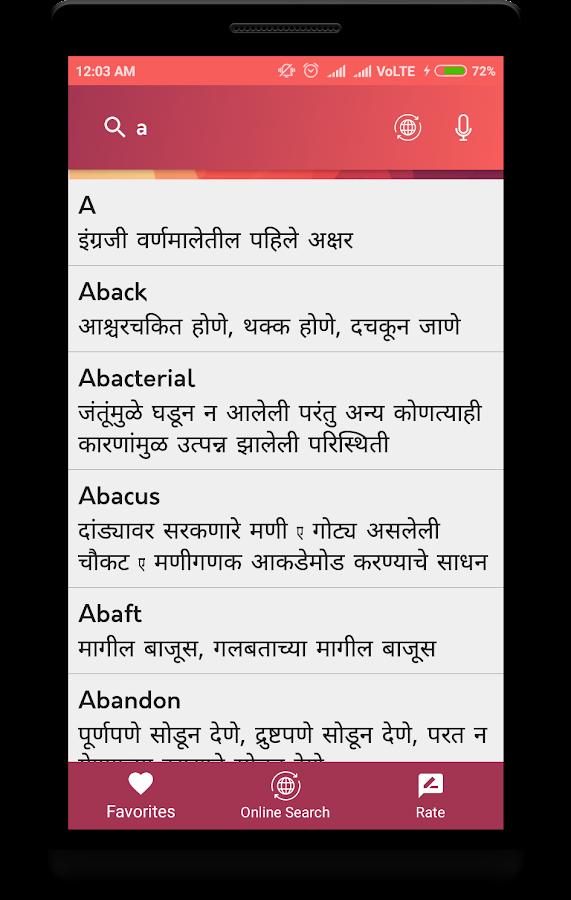 english to marathi translation pdf