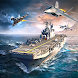 帝国:戦艦出撃