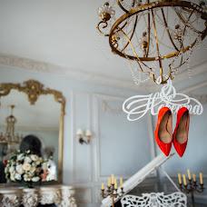 Wedding photographer Yuliya Savinova (jivashka). Photo of 06.12.2018