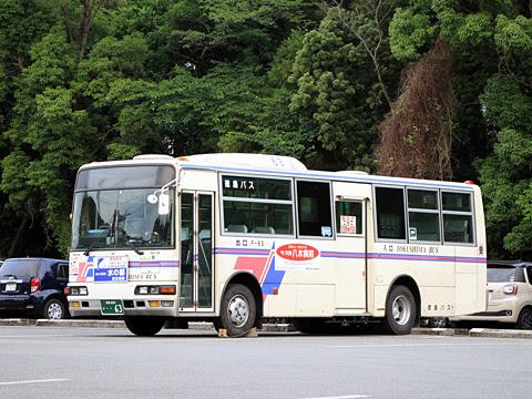 徳島バス ・・63