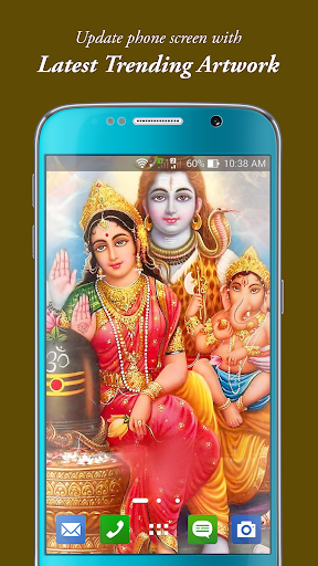 Hindu God pictures - Shiva Ganasha & Ram Wallpaper 1.1.5 screenshots 7