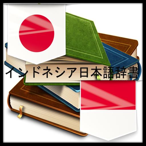 dictionary.com premium app free download