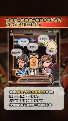 關東煮店人情故事3 ~聖誕之夜降臨的奇跡~のおすすめ画像2