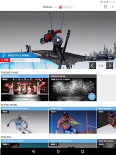 CBC Olympic Games VR Screenshot