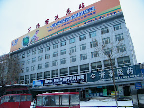 Photo: Qiqihar distant bus station in 2nd snow in winter 2010. 齐齐哈尔客运站在风雪中。