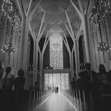 Wedding photographer Marcin Gruszka (gruszka). Photo of 24.11.2017