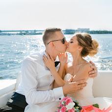 Wedding photographer Anna Khomko (AnnaHamster). Photo of 11.09.2018