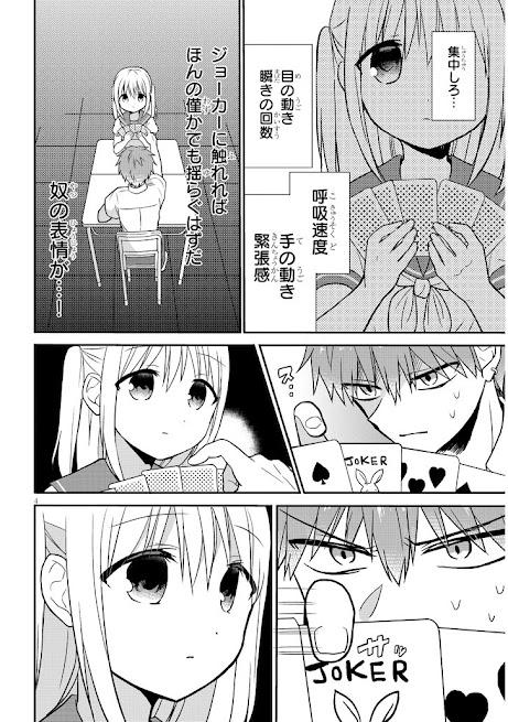 柏田さん_中面2